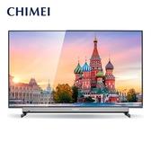【南紡購物中心】CHIMEI奇美 55吋 大4K HDR 智慧連網液晶顯示器 TL-55R500