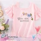 電繡雙色花朵拼字寬袖棉質短袖上衣(290583)【水娃娃時尚童裝】