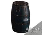 {{ 海中天休閒傢俱廣場 }} G-25 摩登時尚 餐椅系列 935-15 木桶收納椅凳-深藍