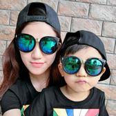個性男孩兒童眼鏡墨鏡防紫外線卡通舒適公主親子太陽鏡【米蘭街頭】