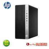 ▲加碼好禮送▼ HP EliteDesk 800G5 MT 8JP29PA 9代i7直立式商用電腦 ( i7-9700/8GB/256G+1TB)