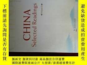 二手書博民逛書店中國文選-英文版CHINA罕見SELECTED READINGS