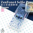 ASUS ZenFone4 Selfie Pro ZD552KL 迪士尼 透明 手機殼 背景彩繪 史迪奇米妮 卡通 保護殼 保護套