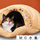 寵物窩 貓咪保暖貓窩貓屋貓房子墊子