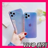 VIVO X60 X50 pro 冷淡風 純色透明光面 紫色炫彩保護殼 全包矽膠軟殼 手機殼 手機套