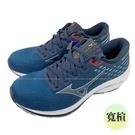 (C6) MIZUNO 美津濃 男鞋 WAVE INSPIRE 17 超寬楦 慢跑鞋 足弓支撐型 J1GC212260[陽光樂活]