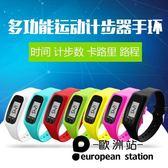 多功能計步器老人走路學生運動跑步手環兒童電子記步數手錶卡路里