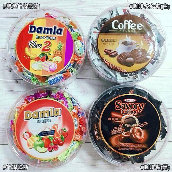 土耳其 Tayas Damla 岱瑪菈 什錦軟糖/咖啡糖 (300g)
