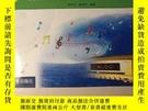 二手書博民逛書店罕見hi-fi AV放大器維修圖集Y472756 出版2000