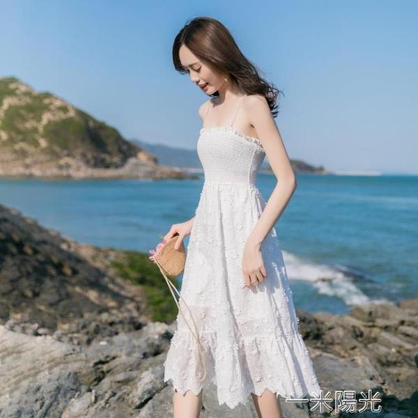 白色一字肩吊帶洋裝子約會溫柔風2020新款夏法式氣質女神范露肩  一米陽光