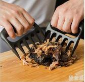新款熊爪撕肉分肉器食品級PC熊掌肉抓子  JL1912『優童屋』