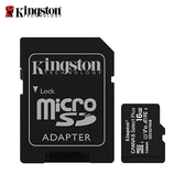 【Kingston 金士頓】Canvas Select Plus microSD 16GB 記憶卡(SDCS2/16GB)