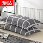 南極人全棉枕套純棉枕頭套雙人單人學生宿舍枕芯套48x74cm一對裝『小淇嚴選』