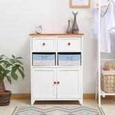 韓式實木床頭櫃抽屜式收納櫃臥室邊櫃子儲物小櫃美式藤編斗櫃-享家生活館 YTL