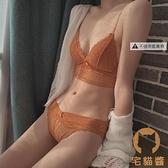 性感內衣女法式三角杯文胸無鋼圈文胸超薄薄款【宅貓醬】
