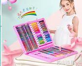 繪畫套裝 水彩筆套裝彩色筆幼兒園畫畫筆彩筆蠟筆手繪學生用繪畫筆禮物igo 青山市集