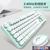 無線鍵鼠 復古圓鍵帽女生可愛台式機筆記本辦公打字專用數字鍵便攜蘋果鍵盤 百分百