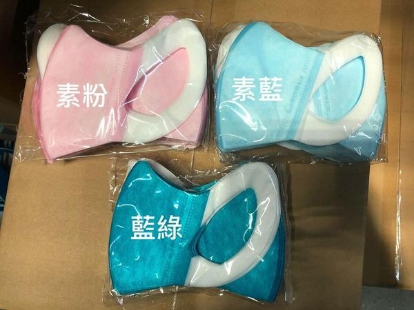 BNN超立體3D口罩@兒童-藍色/粉紅色(中層熔噴) S尺寸 @材質佳超好戴 寬版耳帶 無異味 防潑水佳