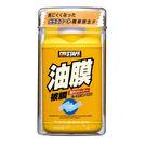 日本Prostaff 玻璃油膜清潔劑