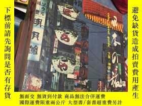二手書博民逛書店原版日本日文書罕見color travel guide 日本の旅