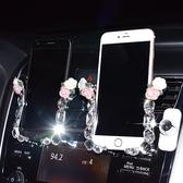 車載鑲?手機支架汽車用出風口車內卡扣式萬能通用多功能支撐導航 米希美衣