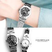 Valentino范倫鐵諾 基本款鏡面波浪壓紋日期視窗腕錶手錶 對錶大小款【NE1224】原廠公司貨