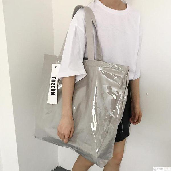 手提包 大包包女大容量銀灰色防水pvc手提單肩大包托特大包 居優佳品