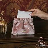 衛生巾收納包姨媽巾衛生棉月事袋收納生理包便攜隨身袋子【少女顏究院】