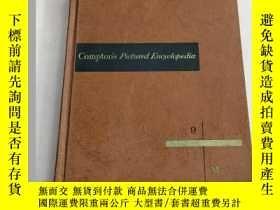 二手書博民逛書店COMPTON S罕見PICTURED ENCYCLOPEDIA,VOLUME 9康普頓插圖百科全書(1956年精