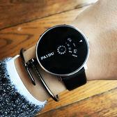 手錶 情侶簡約ulzzang創意概念韓版時尚潮流運動學生防水男女石英手錶【滿一元免運】