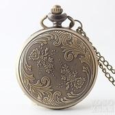 懷錶 歐美風校徽懷表 經典潮流紀念品掛鏈表 快速出貨