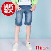 網路獨家-JJLKIDS 男童 潮流個性邊條舒適五分牛仔褲(牛仔藍)