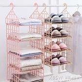 多層衣櫥掛籃臥室分層收納架衣柜收納神器摺疊式塑料衣物整理架子『新佰數位屋』