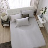 床包枕套 雙人特大床包組 天絲300織 賽維爾[鴻宇]台灣製2127