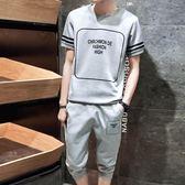 新款夏季韓版大碼青少年短袖t恤兩件套運動男士套裝 js580『夢幻家居』