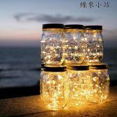 銅線燈星星燈串滿天星小彩燈
