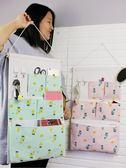 大學生壁掛班級教室墻面雜物袋可愛掛壁手機儲物袋掛墻家居收納袋