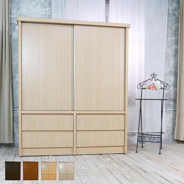 衣櫃【時尚屋】[WG5]那莉5X6尺大四抽衣櫃1WG5-5643-1免運費/免組裝/台灣製/櫥櫃/衣櫥