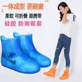 戶外鞋套防水雨天加厚防滑雨鞋耐磨成人雨鞋套男女鞋套兒童雨靴