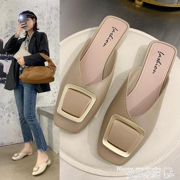 穆勒鞋 拖鞋女外穿夏2021新款時尚平跟女鞋子穆勒涼拖ins潮鞋包頭一字拖 曼慕