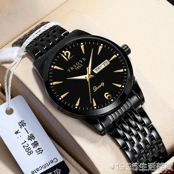 瑞士雙日歷新概念手錶男士機械錶全自動霸氣防水夜光名牌國產手錶 1995生活雜貨