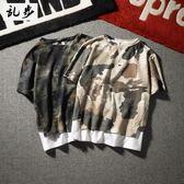 夏季嘻哈迷彩男士短袖T恤新款潮流假兩件寬鬆上衣夏天男女情侶裝