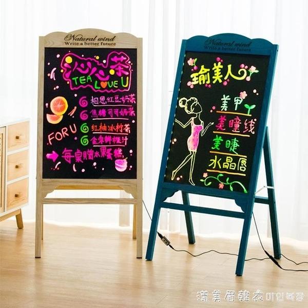 從宜發光熒光板廣告板電子黑板廣告牌熒光屏手寫板店鋪用擺攤LED宣傳板展示牌 NMS美眉新品