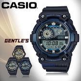 CASIO 卡西歐 手錶專賣店 AEQ-200W-2A 男錶 樹脂錶帶 世界時間 秒錶 倒數計時器 整點報時 全自動日曆