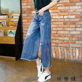 七分牛仔闊腿褲女高腰開叉直筒褲