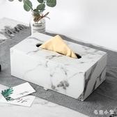 北歐INS客廳餐廳大理石紋紙巾盒抽紙盒歐式家用創意收納盒紙抽盒面紙盒 JA9578『毛菇小象』