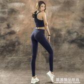 速干運動緊身褲女長褲高腰顯瘦瑜伽訓練褲彈力透氣專業跑步健身褲