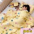 兒童被子棉被幼兒園午睡嬰兒空調被夏季薄款寶寶春秋小蓋被夏涼被【萌萌噠】