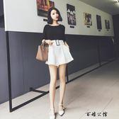 高腰白色雪紡半身裙短寬裙褲