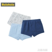 兒童內褲男童平角褲棉冬季新款四角短褲時尚褲衩三條裝潮『艾麗花園』